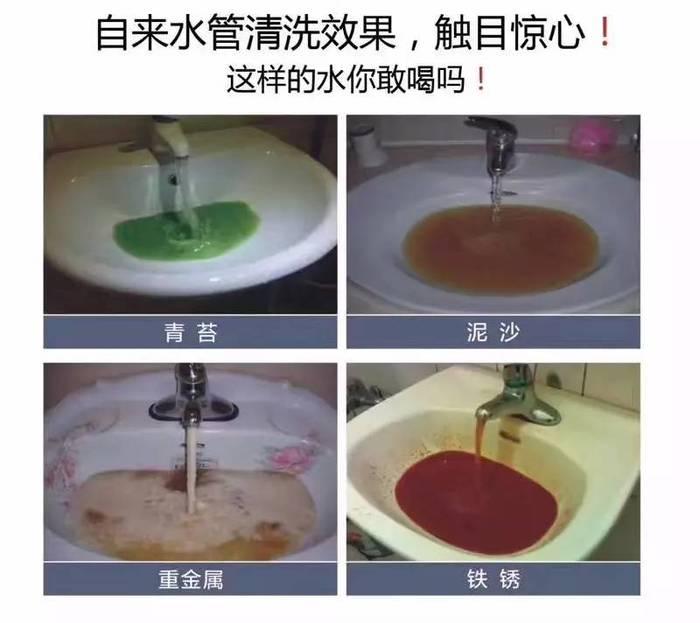 日村水管清洗怎么样?有人用过吗?