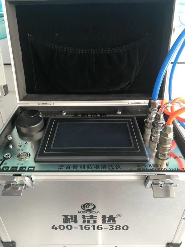 高周波脉冲水管清洗机好做吗?