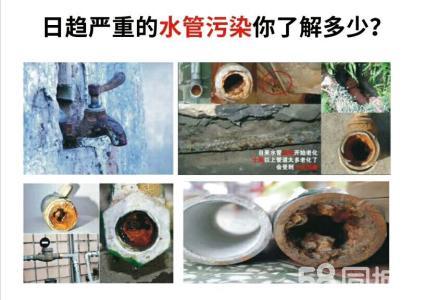 水管清洗项目的市场在哪里?
