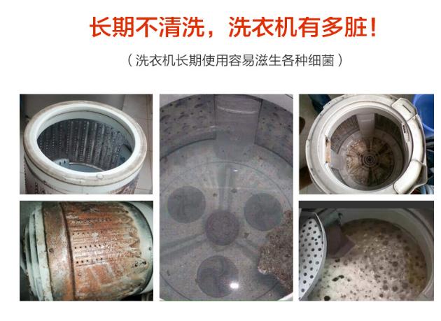 一台水管清洗机能做什么?